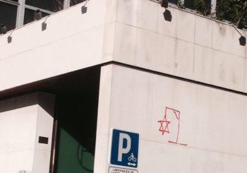Pintada ante embajada octb 2015