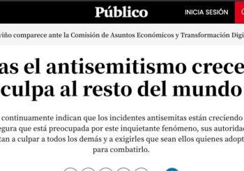 Publico-titular