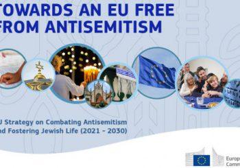 antisemitism-strategy-visual_en